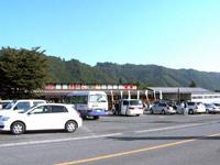 沼田きのこ園店舗
